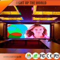 Buy cheap P1.5 LED Display Signs Indoor Price product