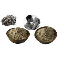 Buy cheap Male heath powder mucuna pruriens extract from wholesalers