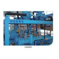 Buy cheap Low temperature cascade machine from wholesalers