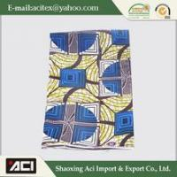 Buy cheap High Quality Garment Shadda Guinea Brocade African Fabric China Textile Wholesale Retail from wholesalers