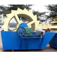 Buy cheap Sand making machine Sand Washer from Wholesalers