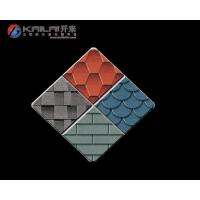 Buy cheap Specialized material KLAI-201 colorful asphalt shingles from wholesalers