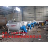 Buy cheap Low speed mixing machine, low-speed mixer from wholesalers