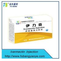 Buy cheap Liquid Injection Ivermectin Injection from wholesalers