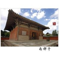 Buy cheap Ancient wooden house from wholesalers