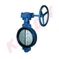 Buy cheap Butterfly valve Centerline butterfly valve from wholesalers
