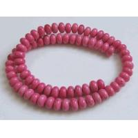 Buy cheap Bubblegum Pink Magnesite Smooth Rondelles 8mm from wholesalers