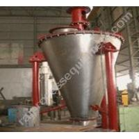 Buy cheap Conical Blender from wholesalers