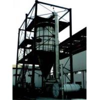 Buy cheap Neutraceutical Plant from wholesalers