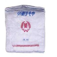 Buy cheap LPT-26 Disposable towels Laobor Protection Tool from wholesalers