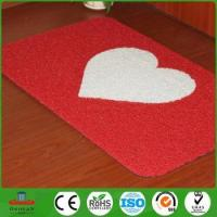 Buy cheap Door mat vinyl cushion mat from wholesalers