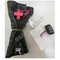 Buy cheap Heating pad for Clothes from wholesalers