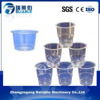 Buy cheap Sale Small Cheap Disposable Clear Plastic Cups with Lid Manufacturers from wholesalers
