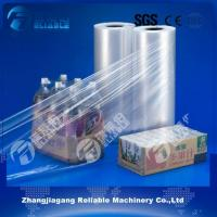 Buy cheap Polyolefin Plastic Heat Shrink Wrap Film Manufacturers from wholesalers