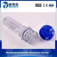 Buy cheap Latest Soda Bottle PET Preform Supplier Price with Best Quality from wholesalers