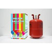 Buy cheap 30LB 50LB Helium Balloon Cylinder Helium Tank from wholesalers