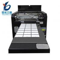 Buy cheap Card Printer Transparent Membership Invitation Card Personality Printing Machine from wholesalers