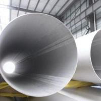 Buy cheap Stainless Steel Pipe Welded Stainless Steel Round Pipe from wholesalers