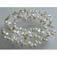 Buy cheap Shimmering Natural White Keshi Pearls 5mm from wholesalers