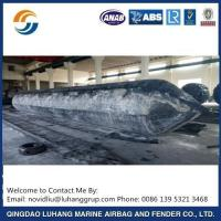 Buy cheap Good Price 1.2M X 18M Rubber Airbag for Heavy Moving from wholesalers