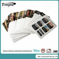 Buy cheap printable play card games for games(AC4-1) from wholesalers