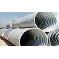 Buy cheap Corrugated Metal Culvert Pipe from wholesalers
