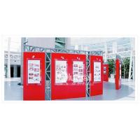 Buy cheap ACP Sign board( Both sides PE paint aluminium composite panel) from wholesalers