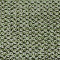 Buy cheap Fabric for Storage Boxes Storage BIn Polypropylene Mesh Fabric from wholesalers