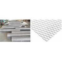 Buy cheap Expanded Metal Mesh Fencing from wholesalers
