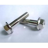 Buy cheap Asme B18.2.3.4m Hexgon Flange Screw for Industry from wholesalers