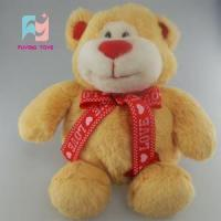 Buy cheap Plush Toy PV Fleece Teddy Bear Plush Toy from wholesalers