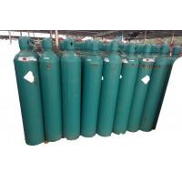 Buy cheap Electron Gases sulfur dioxide Formula:SO2 from wholesalers