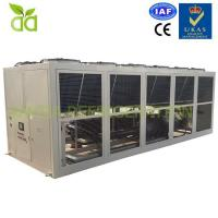 Buy cheap Low Temperature Chiller Air Cooled Brine Chiller For Ice Cream With -32C Outlet from wholesalers
