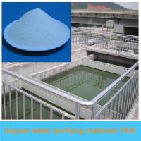 Buy cheap the Tanneries Tanning Wastewater Treatment Cationic Polyacrylamide Water Purifier from Wholesalers