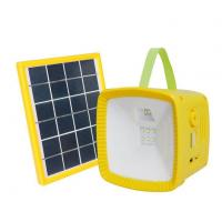Buy cheap TSL-L065 Solar Rechargeable Lantern With FM Radio from wholesalers