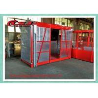 Buy cheap Temporary Construction Electric Cage Hoist For Power Plants / Bridges Building from wholesalers