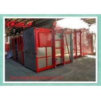 Buy cheap Temporary Construction Goods Passenger Lifts Double Cages Vertical from wholesalers