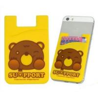 Buy cheap Air Dancer Silicone pouch from wholesalers