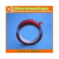 Buy cheap Signage Tapes Emblem Tapes from wholesalers