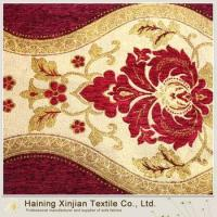 Buy cheap Low MOQ different types of fabric textile pattern from wholesalers