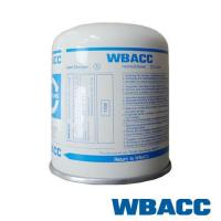 Buy cheap Air Dryer Cartridges Product NameBus Air Dryer Cartridge 432 410 2227 from wholesalers