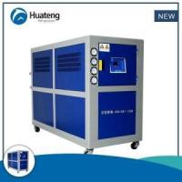 Buy cheap 15ton good efficiency surface treatment industrial air cooled scroll chiller from wholesalers