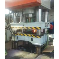 Buy cheap Precision Forging Press for Automotive Parts from wholesalers