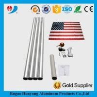 Buy cheap Extension to 20Ft Aluminum Anodized Telescopic Flag Poles with Base Accessories from wholesalers