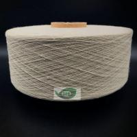 Buy cheap NOIL YARN Product from wholesalers