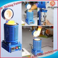 Buy cheap portable gold melting furnace Portable Electronic Gold Melter JC-K-220-2 from wholesalers