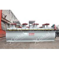 Buy cheap XCF air inflation flotation cell XCF air inflation flotation cell from wholesalers