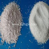 Buy cheap SDIC Swimming pool chemicals SDIC Sodium Dichloroisocyanurate from wholesalers