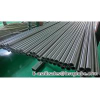 Buy cheap Hastelloy G3 Nickel alloy from wholesalers