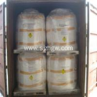Buy cheap Swimming Pool Chemicals Disinfectant Chlorine TCCA powder CAS NO.;87-90-1 from wholesalers